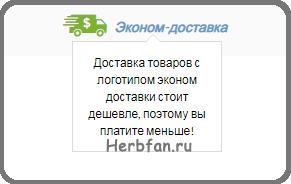 Промокод на бесплатную доставку с Iherb
